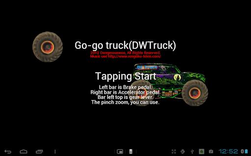 【免費賽車遊戲App】走,去卡車-APP點子