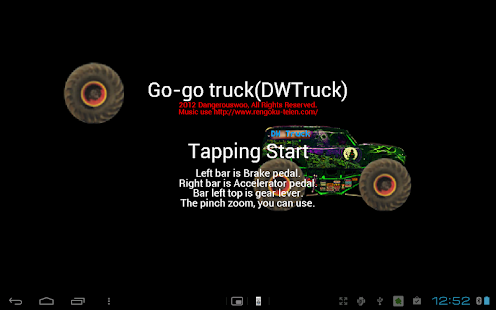 Go-go truck - screenshot thumbnail