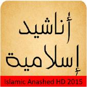 Islamic Anashed No Internet HD