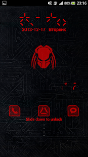 Predator GO Locker Theme