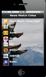 玩新聞App|新闻观察中国免費|APP試玩