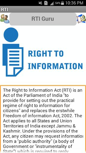 RTI Guru India