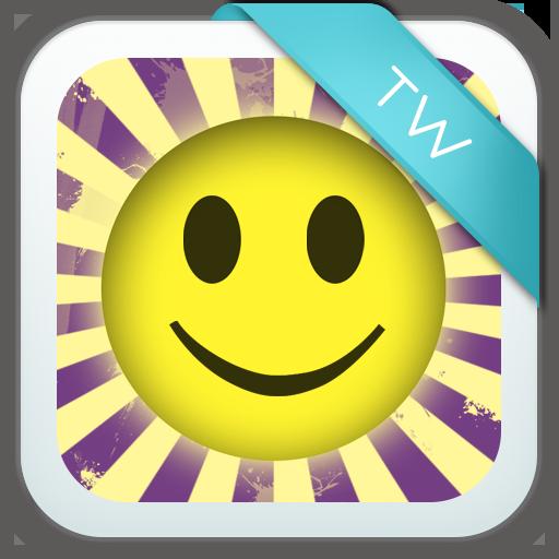 快樂自由鍵盤 個人化 App LOGO-硬是要APP