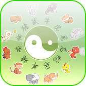 Chinese Zodiac 2014 Wallpapers