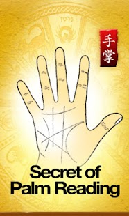 Palm Reading Secret Lite screenshot