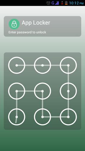 アプリのロッカー