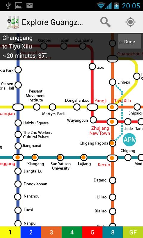 Explore Guangzhou metro map - screenshot