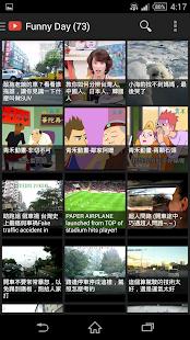 玩免費娛樂APP|下載搞笑日報 、笑話大王 app不用錢|硬是要APP