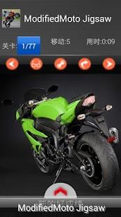 Racing moto: Modified motobike 解謎 App-癮科技App