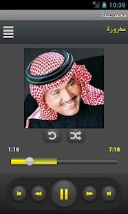 Radio Mohamad Abdu - محمد عبدة - screenshot thumbnail
