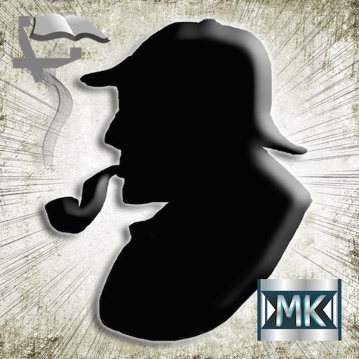 Холмс3. Приключения Холмса 書籍 App LOGO-APP試玩