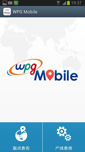 WPG Mobile提供电子组件产品 销售办事处查找服务