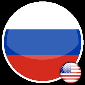 Русско-английский словарь 1.0