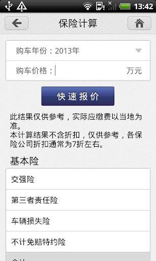 玩免費新聞APP|下載苏州金阊众辉 app不用錢|硬是要APP