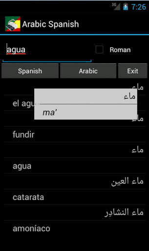 Arabic Spanish Dictionary