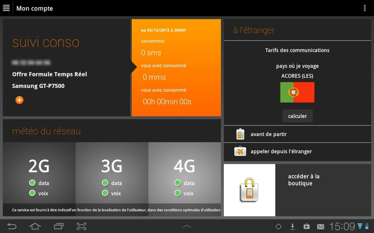 Business Lounge d'Orange - screenshot