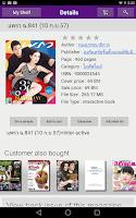 Screenshot of NaiinPann: Online Bookstore