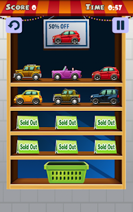 Find My Car (kids puzzle)- screenshot thumbnail