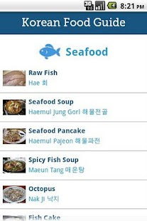 Korean Food Guide- screenshot thumbnail