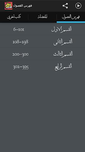 玩免費書籍APP 下載Hour Signs app不用錢 硬是要APP