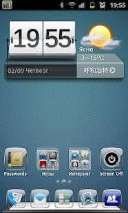 Theme Glass 360 Launcher - screenshot thumbnail