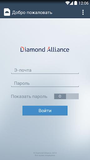 Diamond Life – Успех в Amway