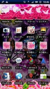 KiraHime JP Butterfly- screenshot thumbnail
