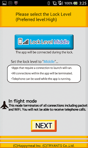 Secure Kids Lock 0.340 screenshots {n} 5