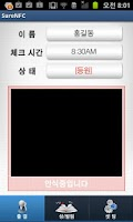 Screenshot of 슈어NFC - 스마트폰 학생ID카드 리더기