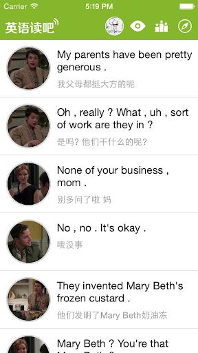 酷符號可愛表情颜文字emoji apk - APP試玩 - 傳說中的挨踢部門
