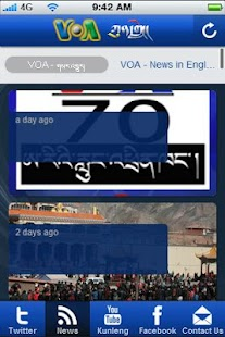 VOA Tibetan News - screenshot thumbnail
