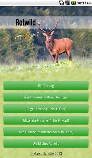 【免費運動App】Rotwild ansprechen-APP點子