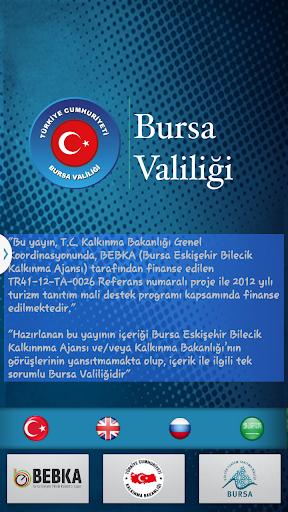 【免費書籍App】Uluşehir Bursa-APP點子