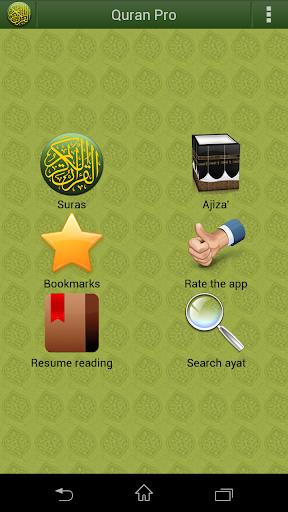 Quran PRO Pickthall