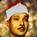 عبد الباسط عبد الصمد icon
