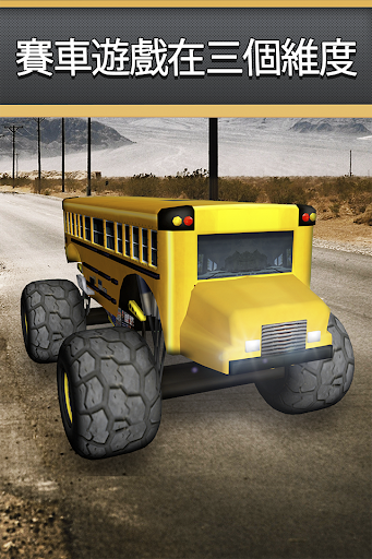 狂怒 怪獸卡車 賽跑 - 免費 4x4 特技 競速遊戲