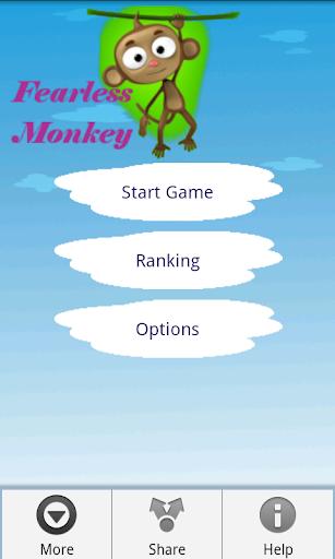 跳躍的猴子