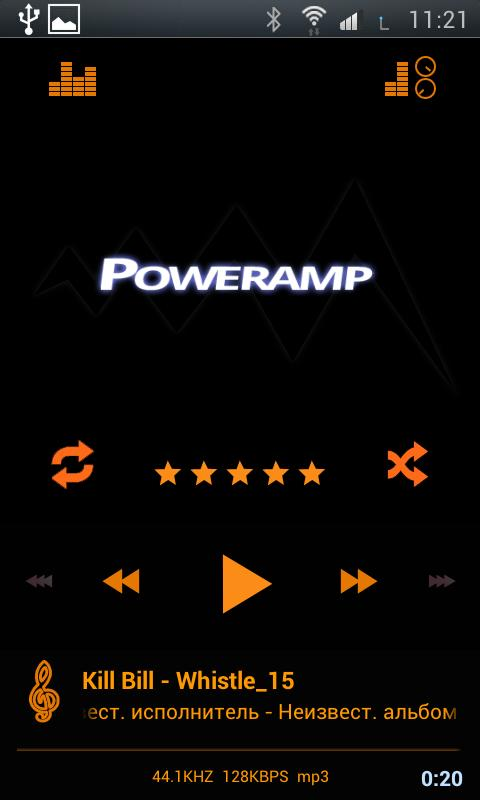 Poweramp Orange Skin - screenshot