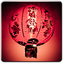 Chinese lanterns HD lite logo