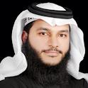 القارئ عبد الرحمن العوسي icon