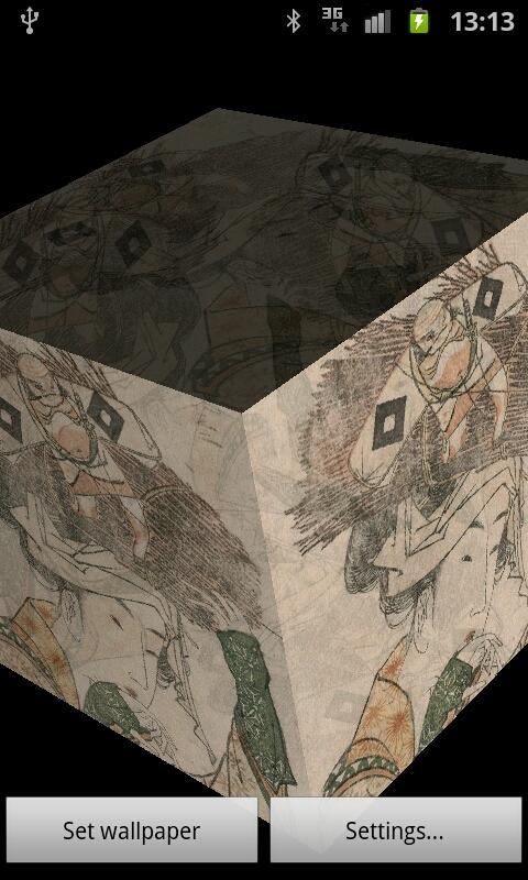 Old Japanese Art 3D - screenshot