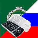 Arabic Russian Dictionary icon