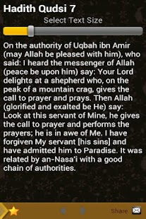 40 Hadith Qudsi (Islam) - screenshot thumbnail