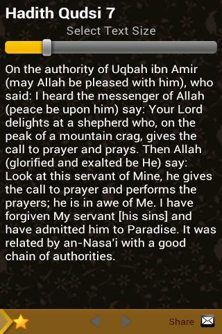 40 Hadith Qudsi (Islam)- screenshot