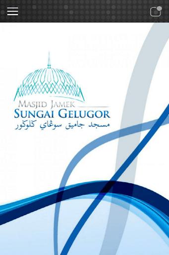Masjid Gelugor