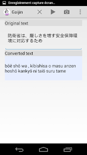 Gaijin Japanese to Kana/Romaji- screenshot thumbnail