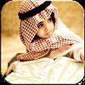 تلاوات أدعية أطفال محمد البراك icon