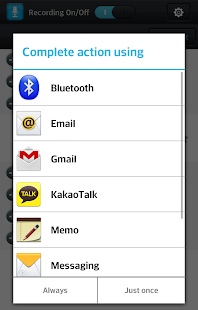 Smart Auto Call Recorder- screenshot thumbnail