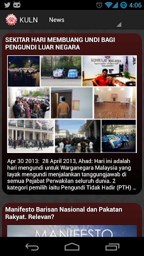 Kelab Umno Luar Negara