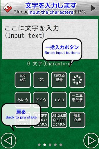 玩工具App|毛筆バスター BASIC (お手軽書道風ツール・基本編)免費|APP試玩
